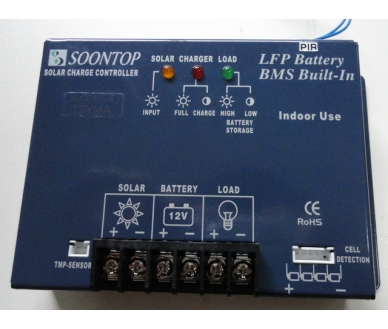 LC02b-F-4-PIR-01 12V4A PIR PV LED light Controller